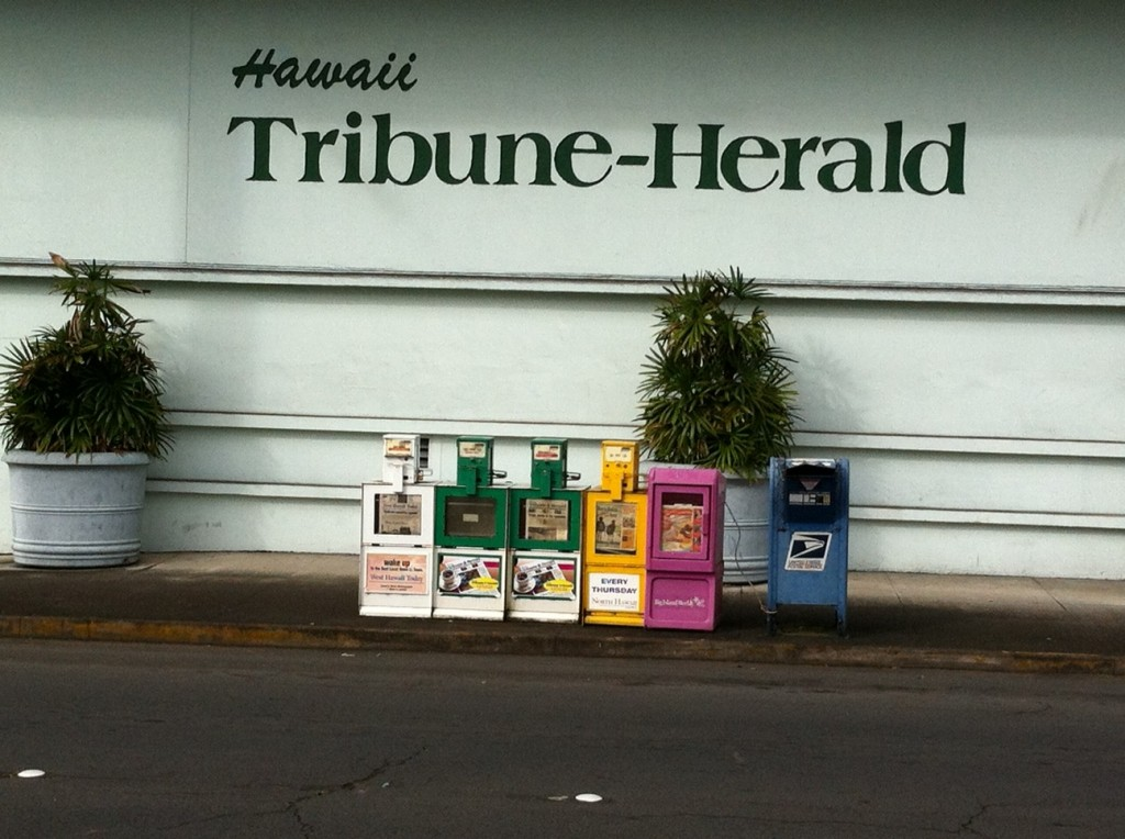 Hawaii-Tribune-Herald-building-1024×764