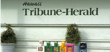 Testimony concludes in Tribune-Herald severance pay arbitration